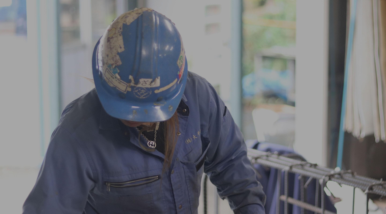 鉄筋加工のスペシャリスト